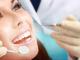 dentist Robina